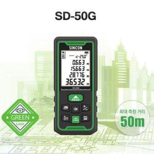 Máy đo khoảng cách Laser màu xanh lá cây Sincon Sincon SD-50G